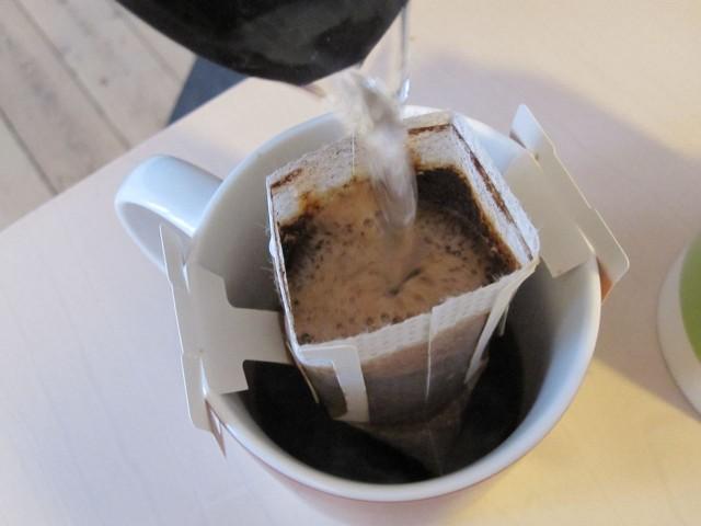 Japansk kaffe