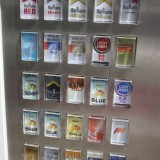 Gigaret automat, Foto: Charli