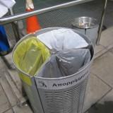 Åhh, hvor det varmer mit bæredygtige affalds hjerte at se at Grækenland sender et godt signal allerede i lufthavnen.... Foto: Charline Skovgaard
